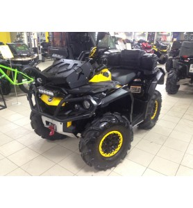 Продан Квадроцикл BRP Can-Am Outlander 1000 XTP